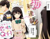 [NEWS] Il mangaka Gekka Urū lancia un nuovo manga romantico