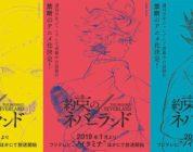[NEWS] The Promised Neverland – Il manga diventerà presto un anime