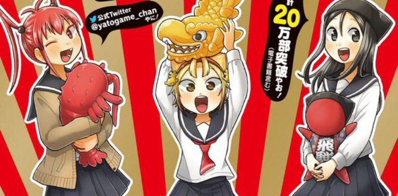 [NEWS] Quattro nuovi anime annunciati (e non)