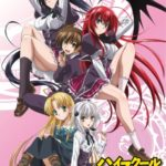 Highschool DxD HERO