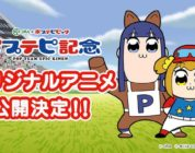 [NEWS] Pop Team Epic è pronto a ricevere un nuovo anime