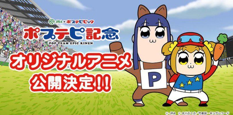 [NEWS] Pop Team Epic è pronto a ricevere un nuovo anime