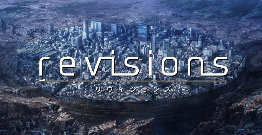 Revisions: il regista di Code Geass torna su Netflix con una nuova serie