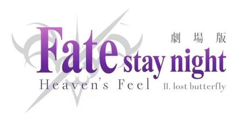 [NEWS] Fate/stay night Heaven's Feel – Nuove info per il secondo film