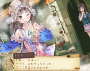[NEWS] Nuovi screenshots per le remaster di Atelier: The Alchemist of Arland