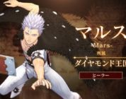 Black Clover: Quartet Knights per PS4 e PC Mostra Mars in azione in nuovo trailer