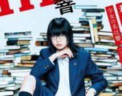 [NEWS] Hibiki: Shosetsuka Ni Naru Hoho – Rivelato il trailer