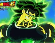 [NEWS] Dragon Ball Super: Broly – Svelato il trailer al Comic-Con