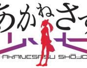 [NEWS] Akanesasu Shōjo – Rivelate tutte le info dell'anime