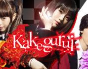 [NEWS] Kakegurui – Il manga riceve una seconda stagione live action e film
