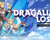 [NEWS] Nintendo Direct Dedicato a Dragalia Lost