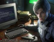 [NEWS] Il Remake di Resident Evil 2 riceve la Premium Edition