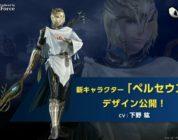 Warriors Orochi 4 – Terzo nuovo personaggio Perseo annunciato