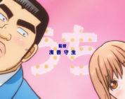 [NEWS] My Love Story!! – Nuovo capitolo per il manga in arrivo