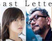 [NEWS] Shunji Iwai dirige Last Letter con protagonista Hideaki Anno