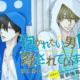 [NEWS] Dakaretai Otoko – Primo video promo per l'anime BL