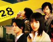 [NEWS] 428 Shibuya Scramble ora disponibile su PlayStation 4