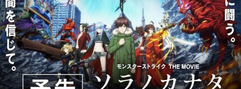 [NEWS] Monster Strike: Sora no Kanata – Trailer film presenta Kanata