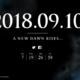 [NEWS] Il sito di conto alla rovescia di SNK stuzzica un nuovo gioco prima del Tokyo Game Show