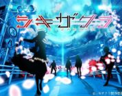 [NEWS] In produzione un'anime dello Studio Sublimation (Love Live!)