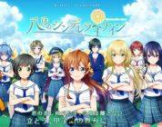 [NEWS] Hachigatsu no Cinderella Nine – Rivelata visual e staff