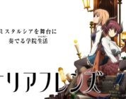 [NEWS] Manaria Friends – Video promo e data di uscita dell'anime