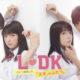 [NEWS] Teaser video per il nuovo live action del manga LDK