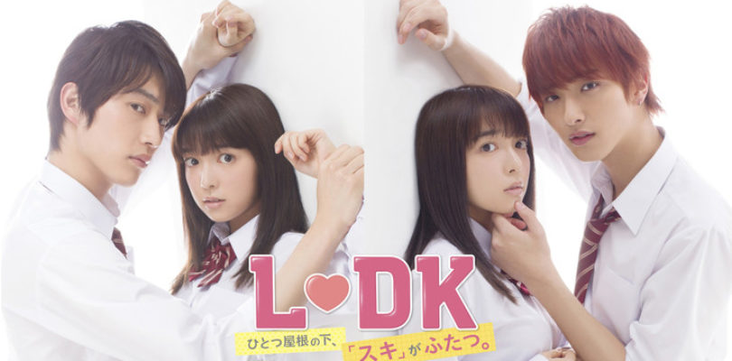 [NEWS] Teaser video per il nuovo live action del manga LDK