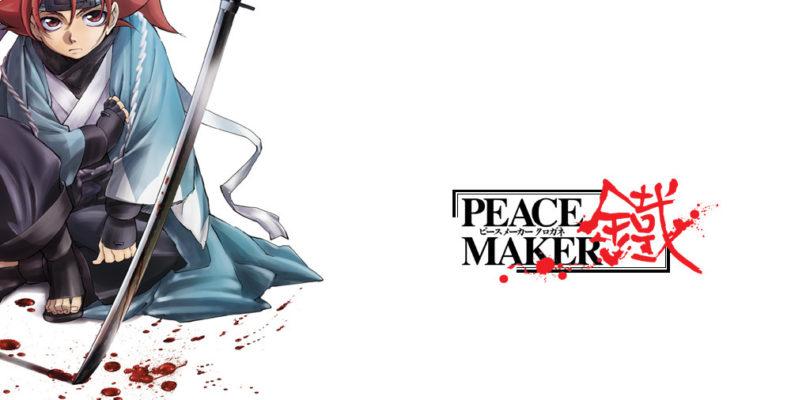 [NEWS] Peacemaker Kurogane – Trailer per il secondo film