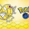 [Curiosità] Pokemon Go – Quanto valgono gli shiny?