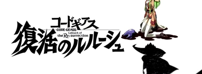 [NEWS] Code Geass: Lelouch of the Re;surrection – Trailer e data di uscita