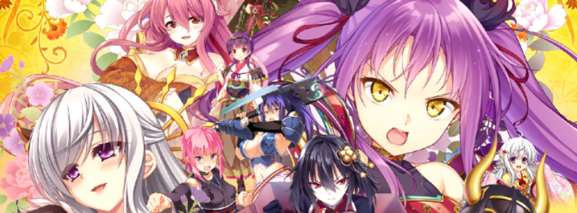 [NEWS] Sengoku Hime 7 annunciato per PlayStation 4 in Giappone