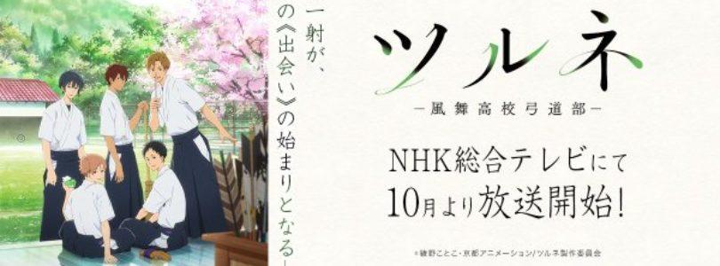 [NEWS] Tsurune – Rilasciato quarto video promo per  gli arcieri