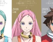 [NEWS] Eureka Seven: Hi – Evolution – Video promo per lo speciale TV