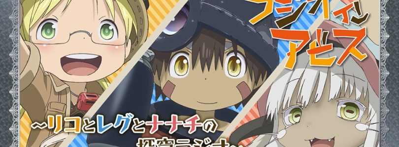made in abyss film