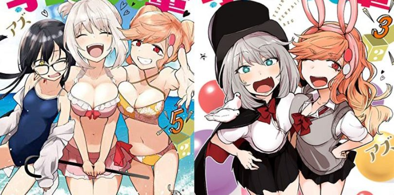 [NEWS] Magical Senpai – In arrivo l'anime ispirato al manga ecchi