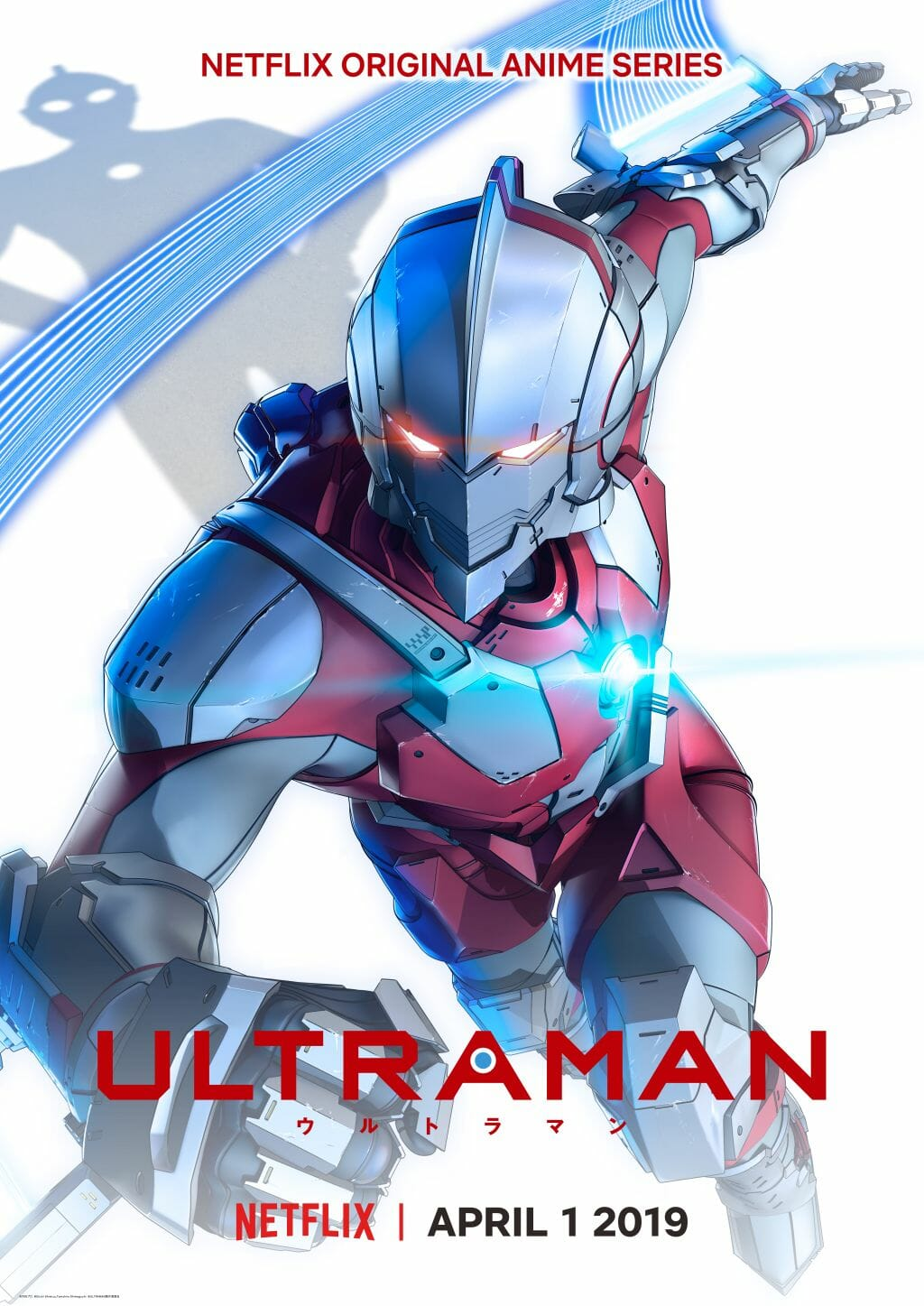 ultraman netflix visual