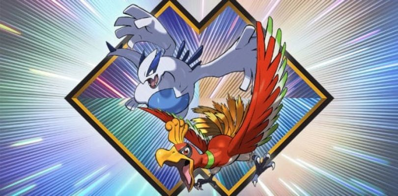 [News] Nintendo – Ho-Oh e Lugia chiudono l'anno leggendario