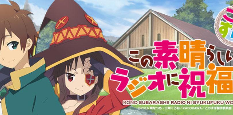 [NEWS] KONOSUBA – Rivelato titolo e visual del film anime