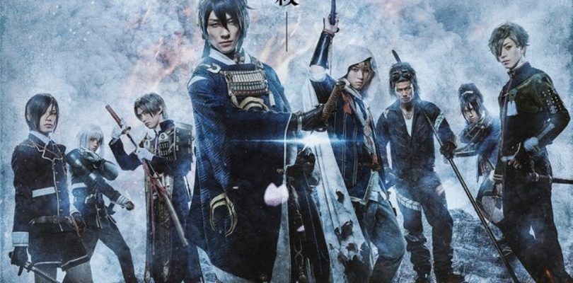 touken ranbu movie