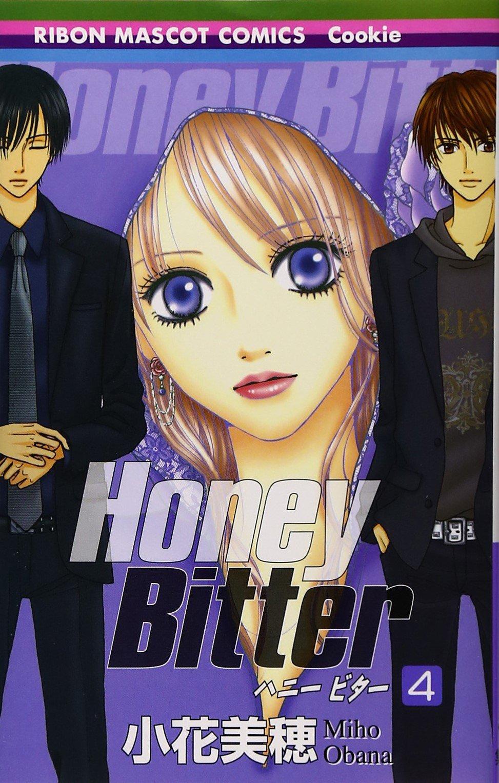 honey bitter manga 4