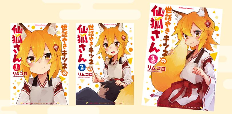 [NEWS] Sewayaki Kitsune – Anime per il manga sullo spirito volpe