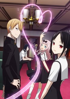 kaguya-sama love is war seconda visual