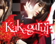 kakegurui 2 live action data di uscita