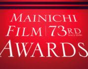 mainichi film awards anime