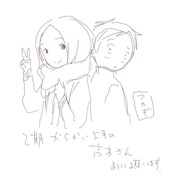 teasing master takagi-san illustrazione