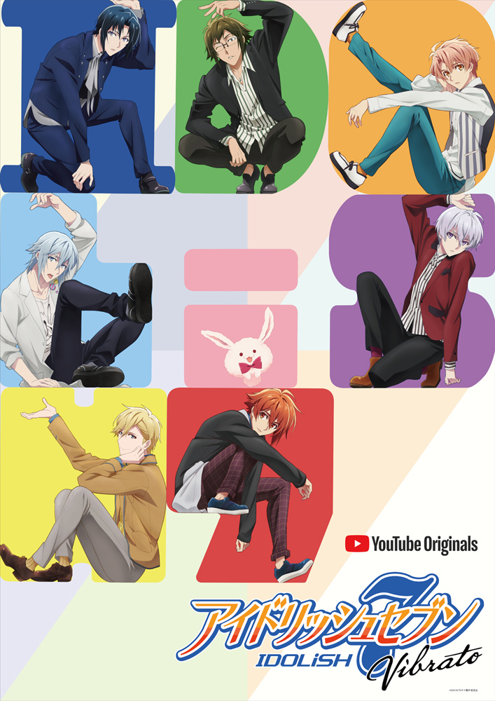 idolish7 vibrato visual