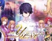 yu-no anime rivelata visual e ritorno del cast