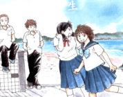 Tezuka Osamu Cultural Prize candidati 2019