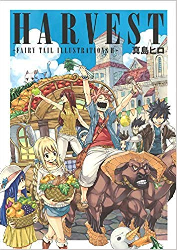 harvest manga star comics